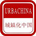 UrbaChina logo.png