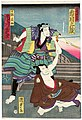 Utagawa Kunisada II - Actors Ichikawa Kuzô III as Hiraoka Shirogorô and Ichikawa Kobunji I as the Servant Hikosuke.jpg