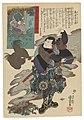 Utagawa kuniyoshi utagawa yoshisato five woodblock prints020334).jpg