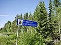 Uusikaarlepyy municipal border sign 20170628.jpg