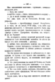 V.M. Doroshevich-Collection of Works. Volume IX. Court Essays-248.png