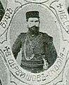 V. Dervishov Skolya.JPG