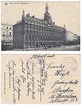 VALENCIENNES Hôtel de Ville, courrier d'un soldat allemand durant la 1ère Guerre Mondiale 1916 Feldpost karte.jpg
