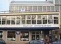 VVV vestiging Haarlem.jpg