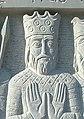 Vakhtang IV relief.jpg
