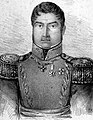 Valor Wrought Asunder The Mexican General Officer Corps in the U.jpg