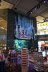 Vancouver International Airport aquarium 1.JPG
