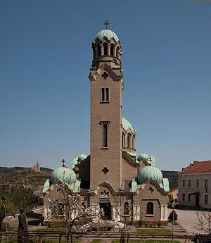 Veliko-Tarnovo-Cathedral 2