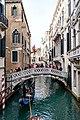 Venezia (201710) jm55785.jpg