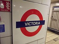 Victoria Underground Station (8103498614).jpg