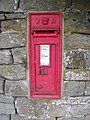 Victorian Post Box - Wilsden Old Road - geograph.org.uk - 1367327.jpg