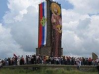 Vidovdan na Gazimestanu 2009. godine.JPG