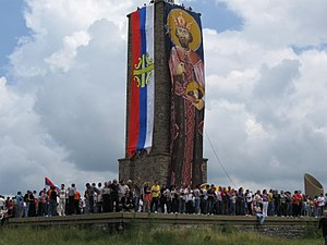 Flag of Kosovo - Vidovdan celebration with flag of Serbian Orthodox Church