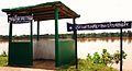 View point, Mekong.jpg