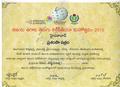 Vijaya Ugadi Telugu Wikipedia Mahotsavam 2013 Certificate.pdf