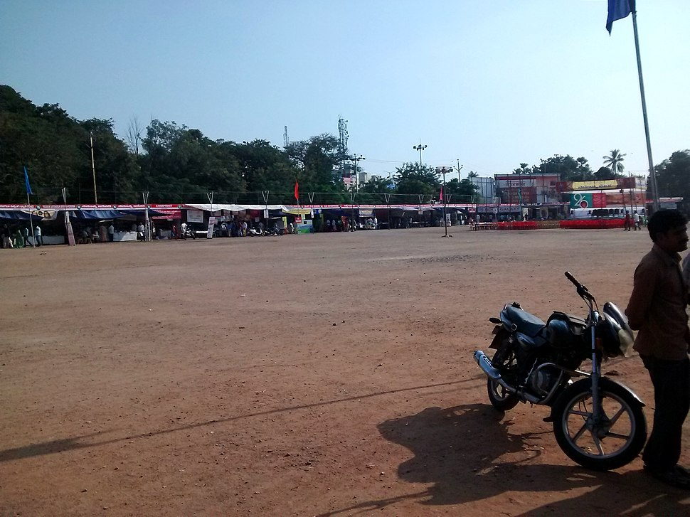 Vijayawada PWD Grounds