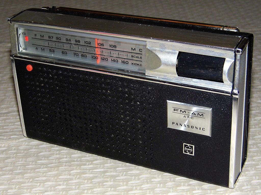 File Vintage Panasonic Fm