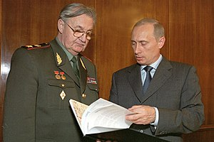 Valentin Varennikov - Varennikov with Vladimir Putin, 11 April 2002