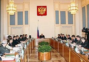 Vladimir Putin's Second Cabinet - Wikipedia