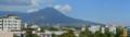 Volcan de San Salvador.tif