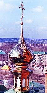 Луганск-Ворошиловград-Луганск (фото XX столетия