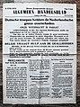 "Voorpagina Nederlands dagblad ""Algemeen Handelsblad"" 10 Mei 1940.jpg"
