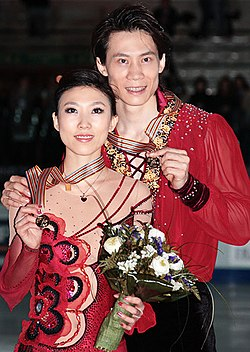 WC 2010 Tong Jian and Pang Qing (cropped).jpg