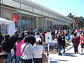Waiting to get into CAS 2009-04-14 5.JPG