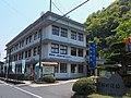 Wakasa town office (Tottori).jpg