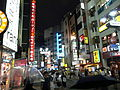 Walking from Ebisu to Shibuya August 2014 33.JPG