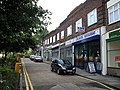 West Finchley Shops - geograph.org.uk - 453656.jpg
