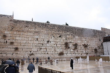 Western Wall in the rain 2010 3.jpg