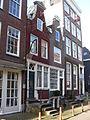 Weteringstraat 32.JPG