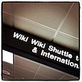 Wiki Wiki Shuttle tour sign.jpg