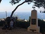 Wilhelm II obelisk site in Haifa.jpg