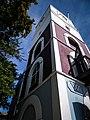 Willem III Toren.jpg