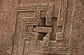 Window Detail- Church of Bet Meskel, Lalibela, Ethiopia (3222880287).jpg