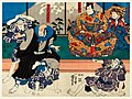 Woodblock print by Utagawa Kuniyoshi, digitally enhanced by rawpixel-com 11.jpg