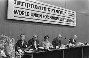 WorldUnionProgressiveJudaism1970.jpg