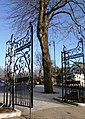 Wrought Iron Gate, Cemetery Park, St Austell - geograph.org.uk - 1131621.jpg