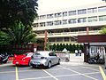 Wuchang Junior High School Main Gate 20100101.jpg