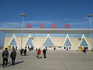 Wudalianchi Dedu Airport airport in Peoples Republic of China