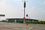 Wuhan Tianhe Airport International Terminal.jpg
