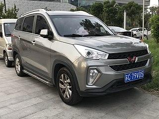 Wuling Hongguang S3 Chinese SUV