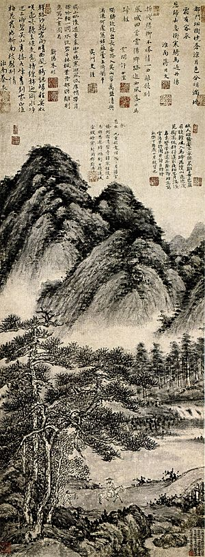 Xie Jin (painter) - Xie Jin, Traveling Early in Clouds and Sun, Shanghai Museum