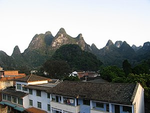 Xingping - Image: Xingping 6