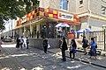 Xinqiao Sapporo Bakery (20200520111842).jpg