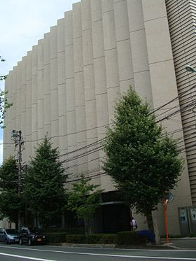 Yamatane Museum Tokyo.jpg