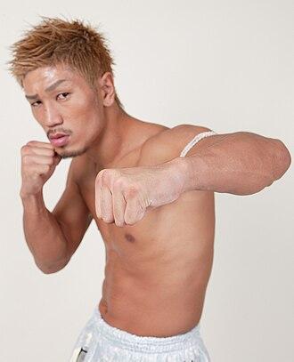 Yasuhiro Kido - Image: Yasuhiro Kido