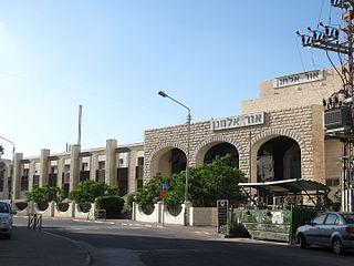 Yeshiva Ohr Elchonon (Jerusalem) yeshiva in Jerusalem, Israel